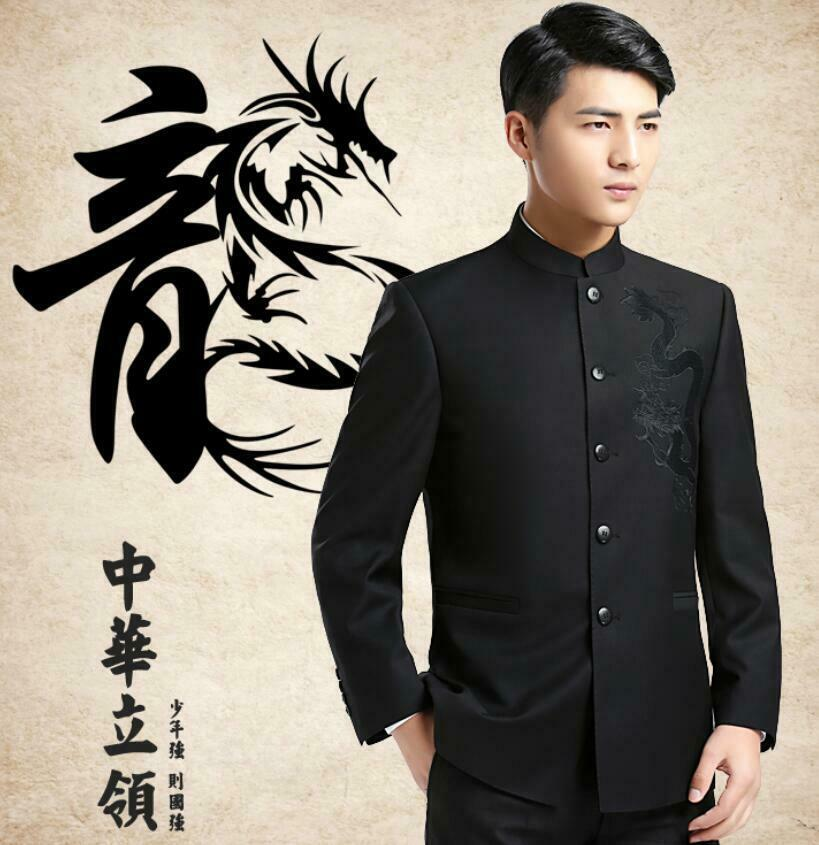 Men's Chinese Retro Style Stand Collar Dragon Embroidery Blazer Tunic Jacket New