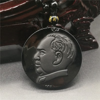 Natural Obsidian Pendant Carved Chairman Mao ZeDong is The Spiritual Leader of the Chinese People Lucky Amulet Men Jewelry