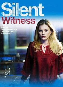 《无声的证言 第十二季》2008年英国剧情,犯罪电视剧在线观看