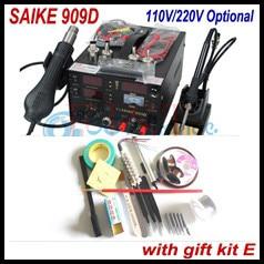 SAIKE 909D kitE05