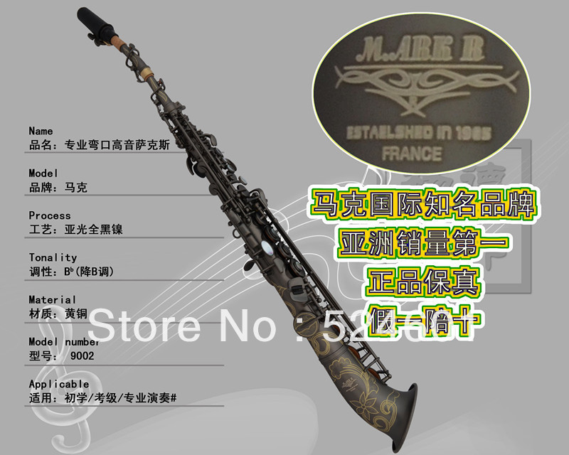 manufacturer Wholesale B the soprano saxophone Henry Reference 54 black frosted the b