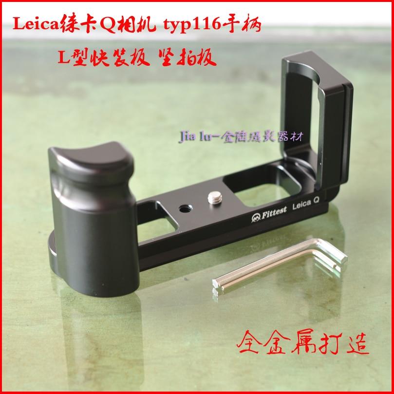 Vertical Quick Release L Plate/Bracket Holder hand Grip for Leica Q Camera Arca-Swiss Standard