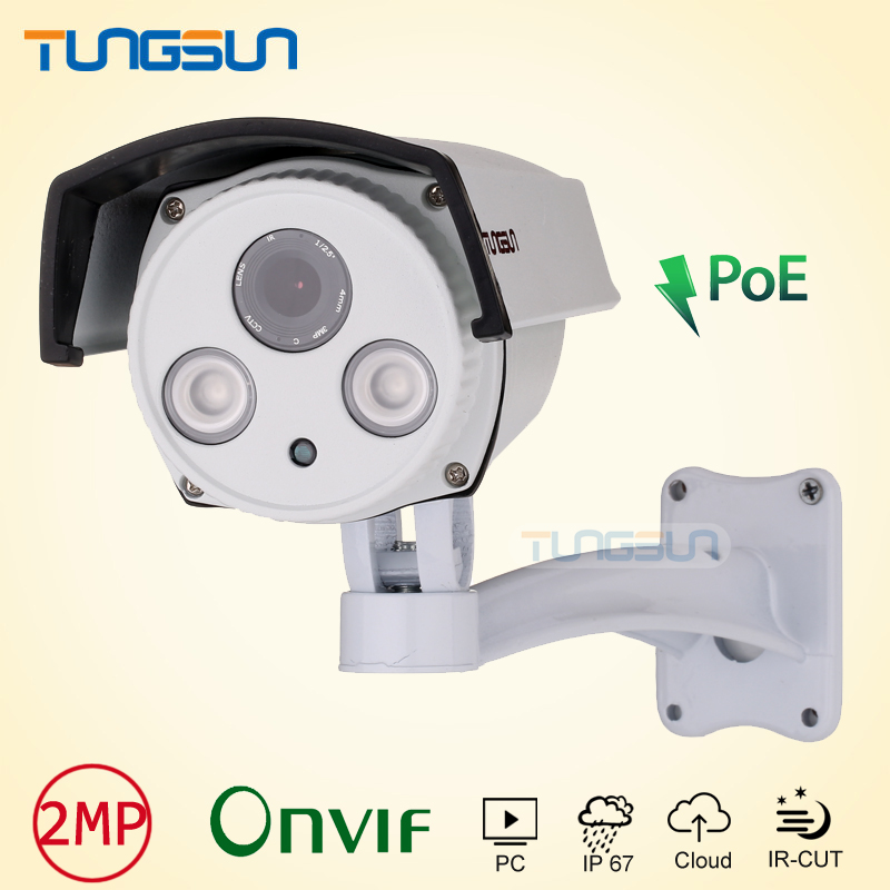 Best IP Camera Full 1080P POE Security CCTV IR 80 Meter Array Aluminum Metal Waterproof Outdoor Bullet Onvif Webcam Surveillance wistino cctv camera metal housing outdoor use waterproof bullet casing for ip camera hot sale white color cover case
