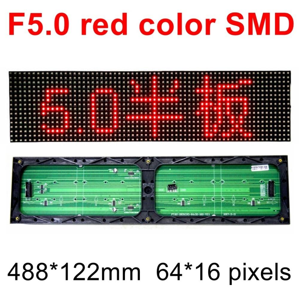 F5.0 P7.62 red Color indoor SMD LED lintel display module 488*122mm 64*16 pixels hub08 port LED message Advertising Screen Board