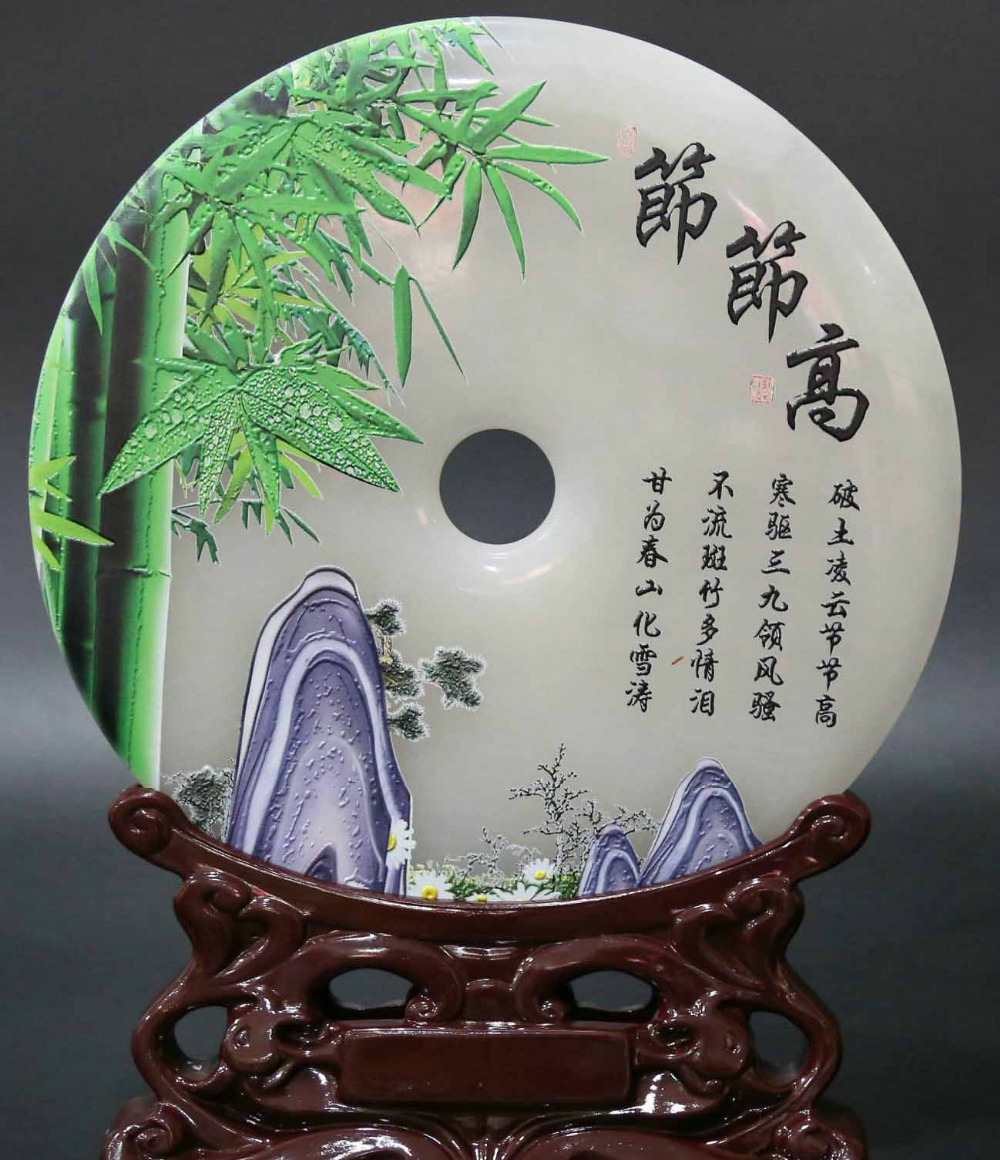 11.8 Chinese White Jade Carving Pine Greeting Guests Hill Pingan Jade Bi Steadily high11.8 Chinese White Jade Carving Pine Greeting Guests Hill Pingan Jade Bi Steadily high