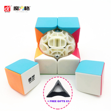 QiYi QiDi Magic Cube 2x2x2 Professional Magic Cube Competition Speed Puzzle Cube Toys Gifts For Children