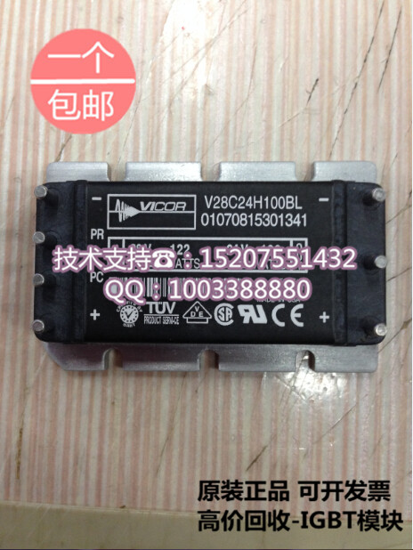 V28C24H100BL 24V100W новый оригинальный бренд VICOR DC DC преобразователь изолированный модуль питания пакет почты