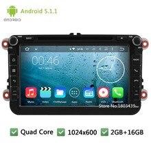 Quad core Android 5.1.1 8″ Car DVD Player Stereo Radio For Volkswagen VW Tiguan Touran EOS Jetta POLO PASSAT B6 B7 CC Golf 5 6