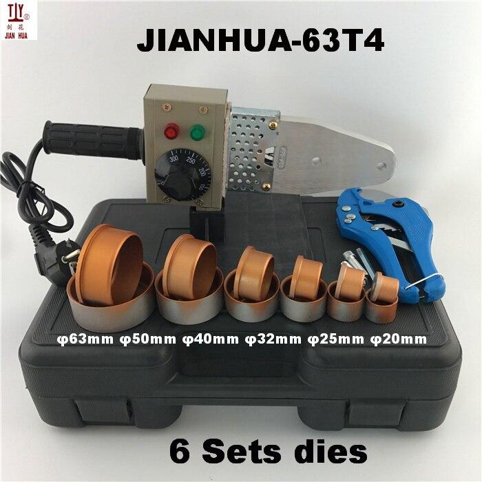1 комплект AC220V 800 Вт DN20-63mm сварочный аппарат для пластиковых труб PPR сварочный аппарат для водяных труб для отопления PPR - Цвет: JIANHUA-63T4