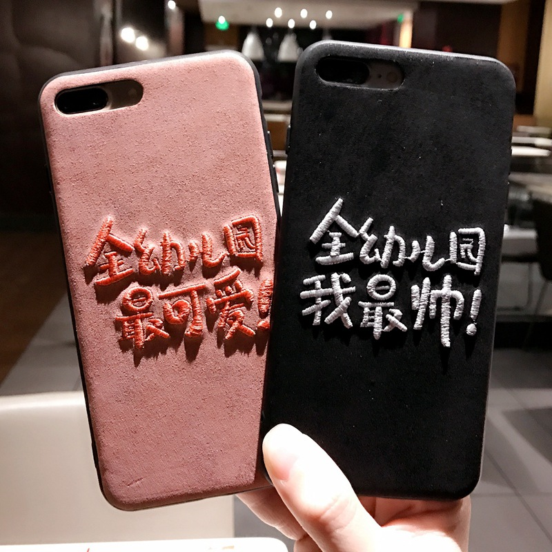 LUOYY FENJJ Embroidery Floral Phone Cases For iPhone X 8 7 6 6s Plus Flower Case Hard PC PU Full Back Cover Capa For iPhone 7
