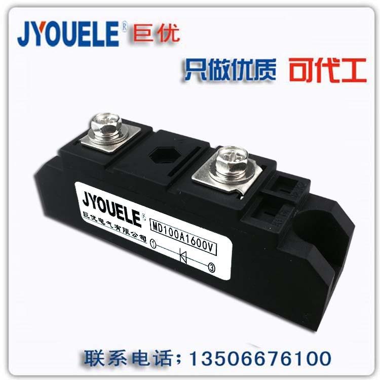 MD100A1600V Rectifier Diode Module MD200A Anti Reverse Single Tube MD300A dd31n08l rectifier module dd31n14l