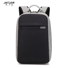 Mens business backpack Korean version of the anti-theft computer girl bag waterproof outdoor sports