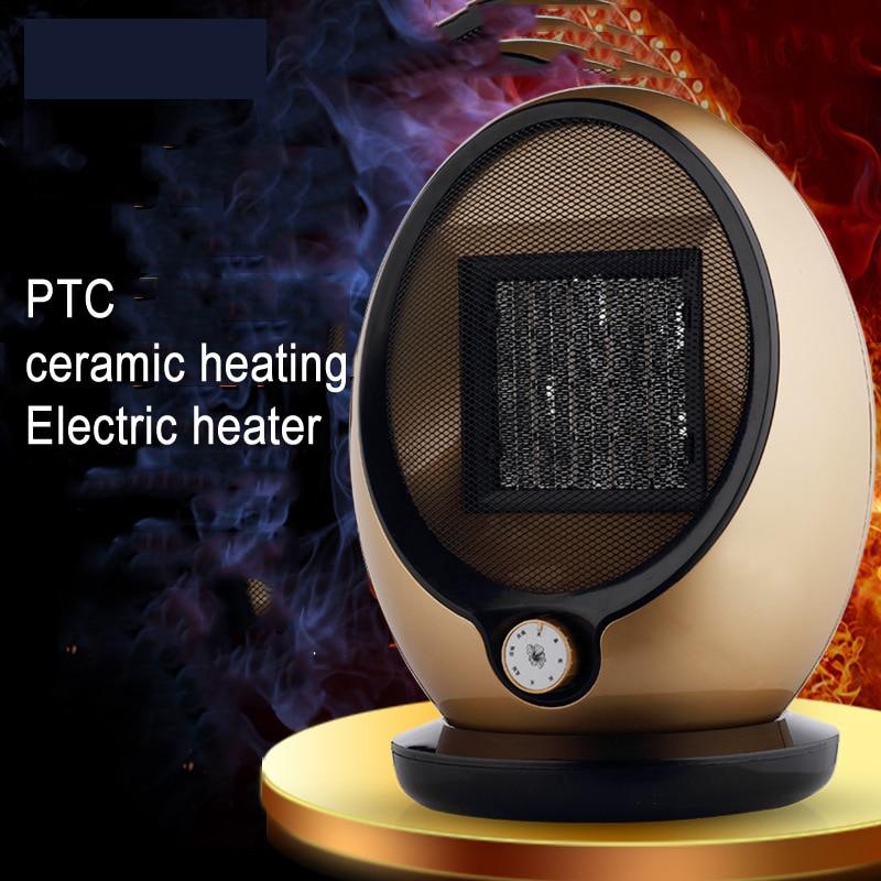 Chauffage électrique domestique NAD-087 chauffage rapide PTC 2 vitesses contrôle de température ventilateur chaud 220 V