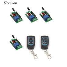 Sleeplion AC 220V 1Channel Relay RF Wireless Waterproo Remote Control Switch 2 4-key Transceiver +4 Receiver