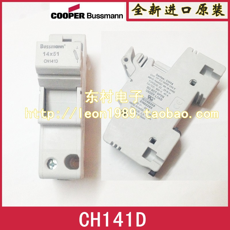 [SA]US bussmann fuse holder CH141D CH141B 14 * 51mm RT18-63X fuse holder--5PCS/LOT 40a blade contact fuse link base holder nt00 500v 120ka 660v 50ka