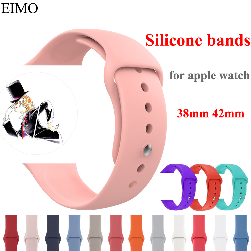 цена EIMO Silicone Sport Band For Apple Watch Series 4 3 2 1 Wrist Bracelet Rubber Strap iWatch bands 42mm 38mm Watchband Accessories