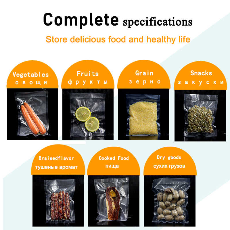 SaengQ 5 לחמניות/הרבה חיים מטבח מזון ואקום שקית אחסון שקיות ואקום אוטם מזון טרי ארוך שמירה על 12 + 15 + 20 + 25 + 30cm * 500cm
