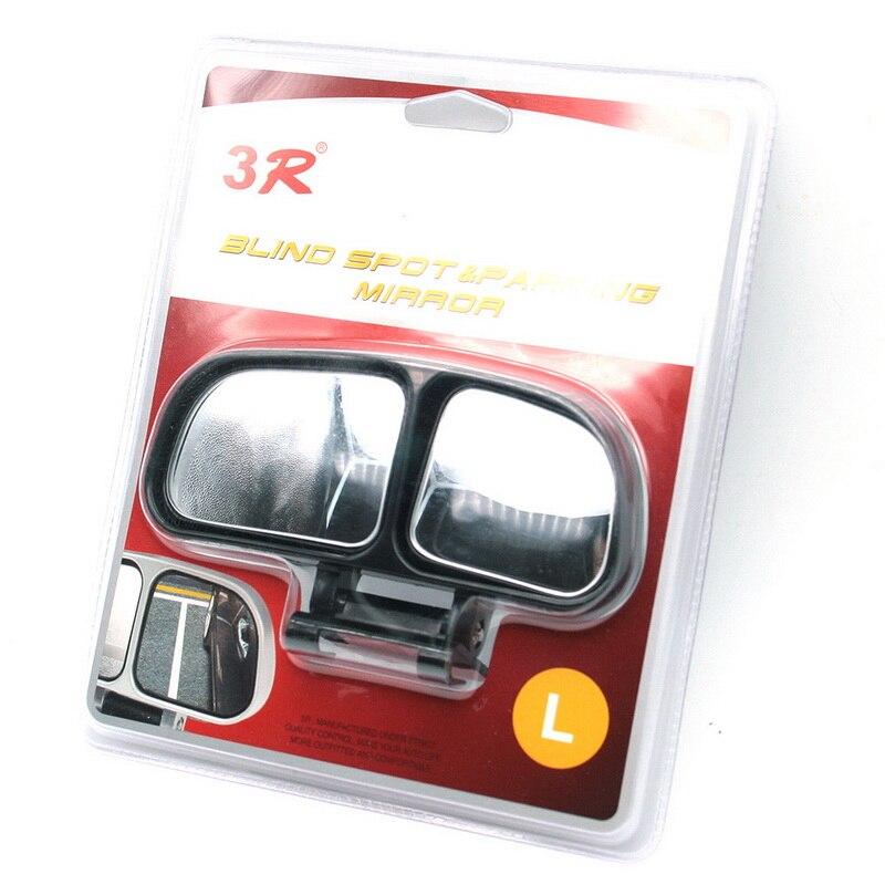 2016 3r 027 Universal Adjustable Blind Spot Amp Parking