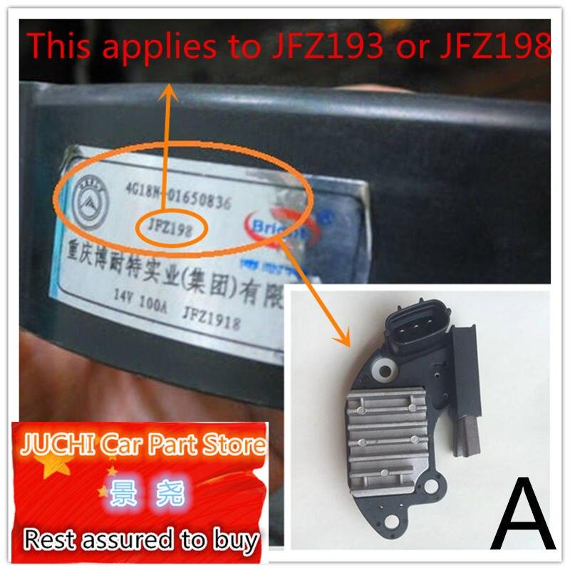 Car Alternators Generator Regulator For Geely Emgrand 7 EC7 Emgrand7 E7,Emgrand7-RV,EC7-RV