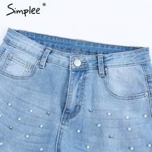 Simplee Pearl blue denim high waist jeans women Beading tassels skinny jeans streetwear pants 2018 spring pocket jeans femme