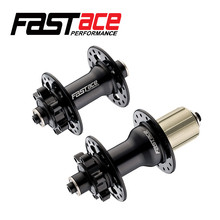 FasTace DA01 Mtb Hub Bike Quick Release Hub 32 Hole Aluminum CNC Bicycle Disc Brake Hub Bike parts