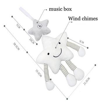 Peluche Estrela Musical 2