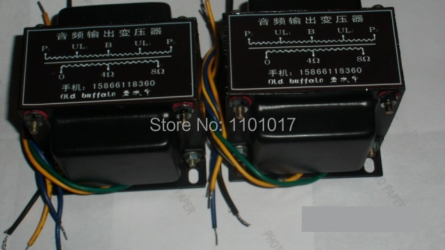 HIFI EXQUIS 50w 60w 80w Push Pull Tube Amp's Output Transformers 2 PCS For 6L6 EL34 KT88 others