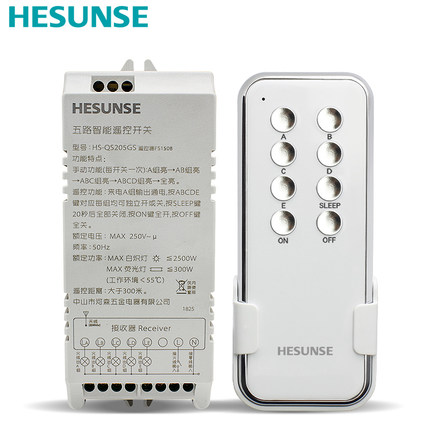 New  5 way and 6 way long distance Remote Control Switch wireless remote control switch New  5 way and 6 way long distance Remote Control Switch wireless remote control switch
