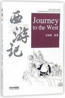 Bilingue della Cina romanzi classici fiction libro Viaggio in occidente con Pinyin in cinese e inglese HSK 5 di lettura libro su