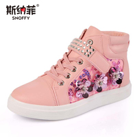 2018 children's flash high top sneakers baby girl fashion children's Pu leather handmade sequins shoes 27 37 yards