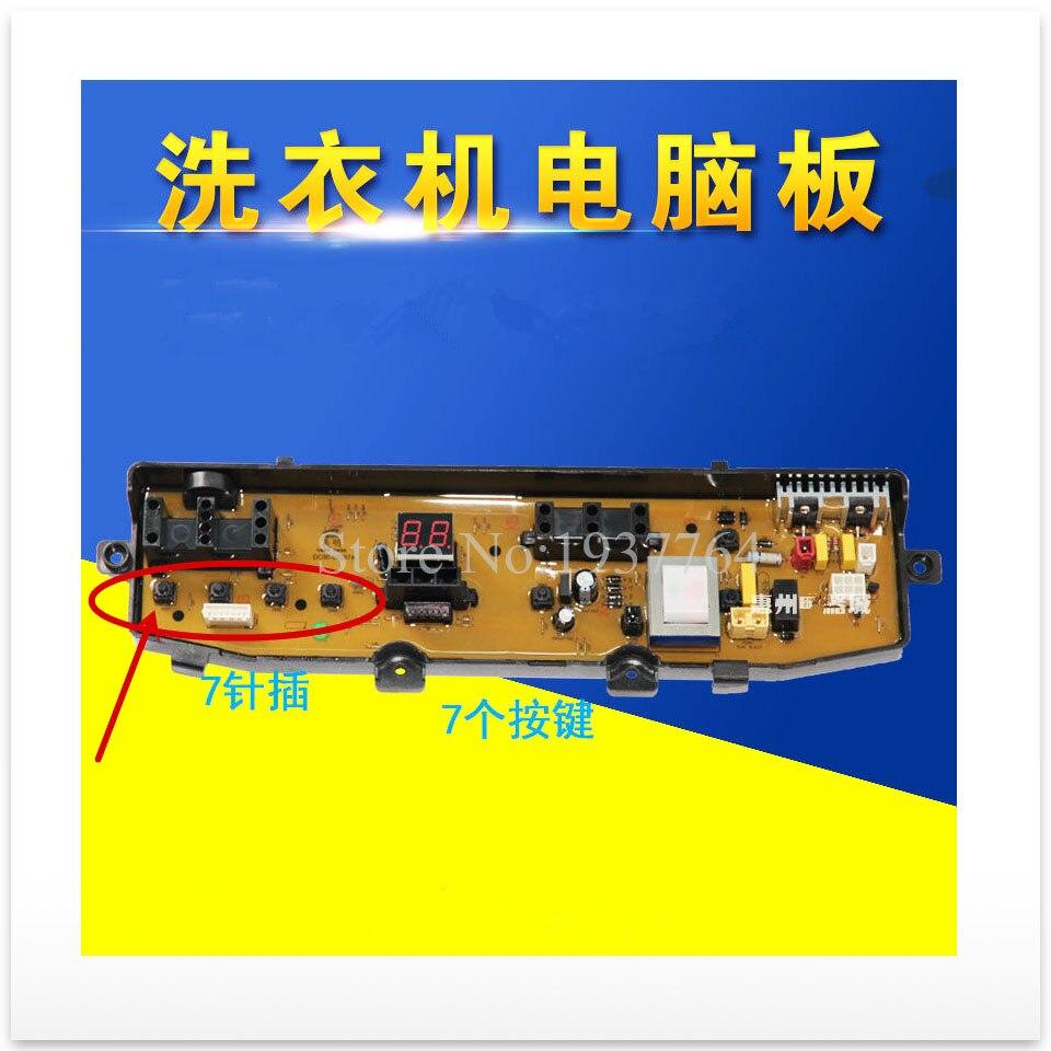 Bon travail nouveau pour Samsung machine à laver ordinateur conseil 7 aiguilles 7 bouton WA88V95V3 DC92-00278