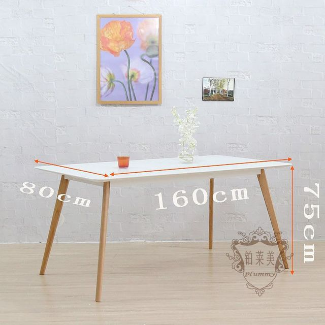 Platinum Laimei Nordic 1.6 metros de bois massif table rectangulaire ...