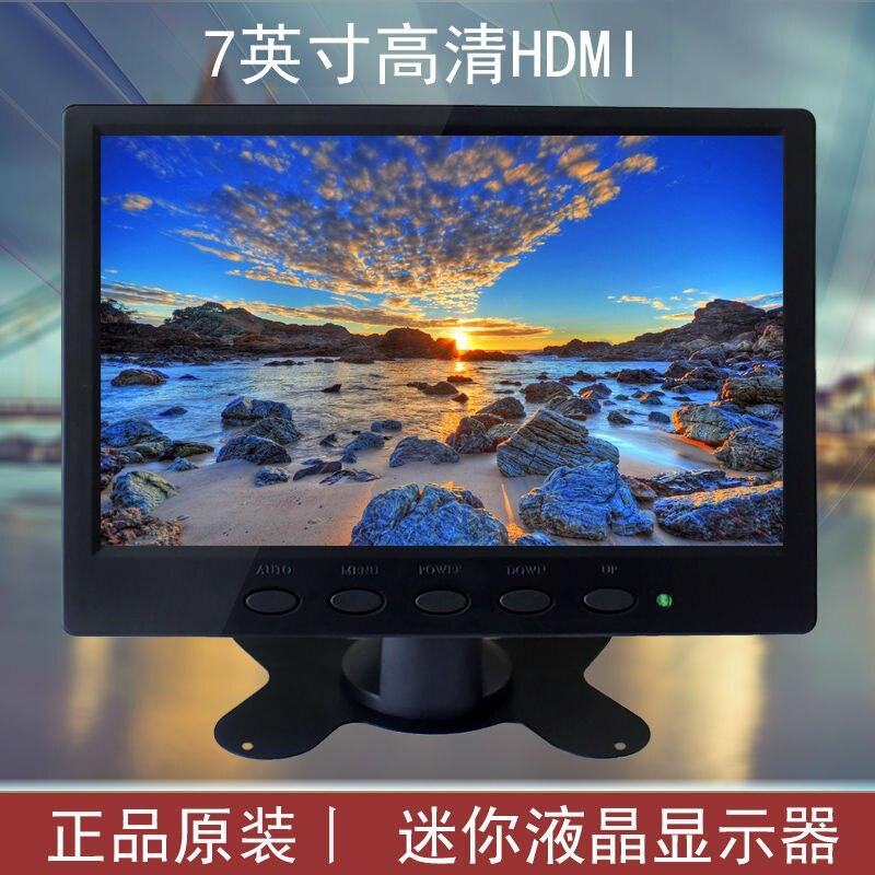 цена на 7inch1024 * 600 hd monitor equipment VGA AV BNC HDMI input computer LCD screen
