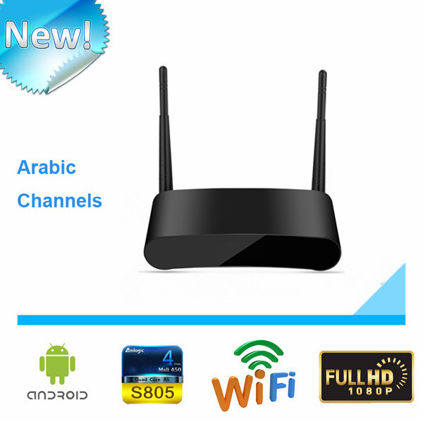 Quad Core Android TV Box with 2 Years Europe Arabic IPTV iptv Account 500+ Live TV with VOD movies Free test available
