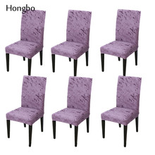 Hongbo 2/4/6 Pcs Spandex Stretch Minimalist Solid Color Chair protective Slipcover Case Anti-dirty Elastic Dining Banquet