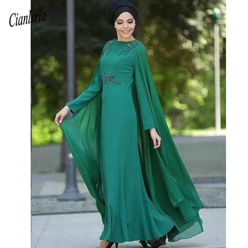 Vert foncé musulman arabe bal robes formelles avec Cape 2019 bijou dentelle perlée à manches longues caftan abaya robes d'occasion spéciale