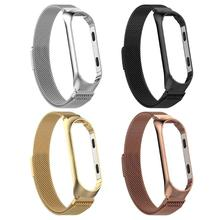 Milanese Wristband Bracelet Strap+Metal Frame Accessory for Xiaomi Miband 3 4 S/L Easy to Adjust Size by Magnetic Button