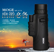 MOGE10X42 monocular high-definition night vision binoculars, mirrors can be used for hunting shooting mountaineering Watch