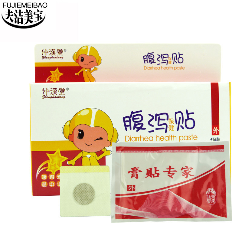 2018 Special Offer Body Acupuntura Tens 4 Pcs Pediatric Diarrhea Stickers, Infants And Young Children Navel Paste, Baby Paste