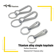 TiTo EDC Titanium Key Chain Multi Titanium carabiner Outdoor camping Titanium Key Ring Car Titanium buckle