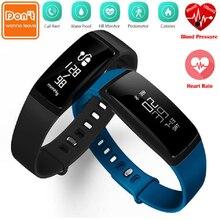 Smart Heart rate blood pressure Bracelet D.W.L V07 smart Wristband Bluetooth Pedometer fitness tracker PK Fitbits mi band 2