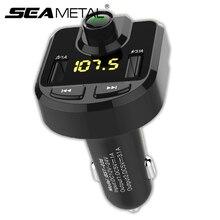 12 v 車 MP3 プレーヤー bluetooth usb 音楽 fm トランスミッターハンズフリー lcd のシガーライター MP3 自動充電器電圧自動車の付属品