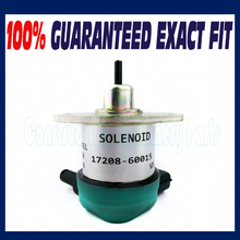 Fuel shut off solenoid for Kubota 17208-60015 17208-60010 17208-60016 17208-60017