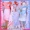 New Anime Re:Life In A Different World From Zero Rem/Ram cosplay costume/kimono with hair accessory and socks and mask