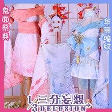 Nuevo Anime Re: La Vida En Un Mundo Distinto De Cero Rem/Ram cosplay/kimono con el pelo accesorio y calcetines y máscara