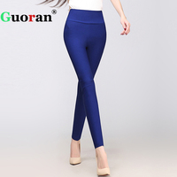 Guoran High Waist Leggings For Women Candy Color Pencil Pants High Stretch Female Casual Trousers
