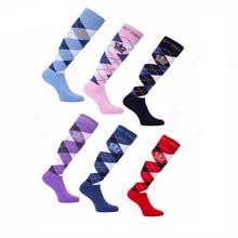 Специальные Носки для конного спорта для мужчин и женщин, рыцарские длинные носки, в случайном порядке, синие рыцарские длинные носки, синие, серые