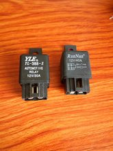 Buy 40a 12vdc Relay online - Buy 40a 12vdc Relay at a ... Yl S Relay Wiring Diagram on