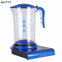 Hydrogen Water Generator Hydrogen Rich Water Machine SYNTEAM Brand Alkaline Water Ionizers 2.0L 100-240V