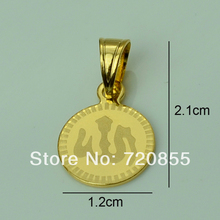 Allah Charms Pendant & Necklaces Women Kids Girls,Gold Color Arabic Muslim Islam Charm Jewelry #J0458